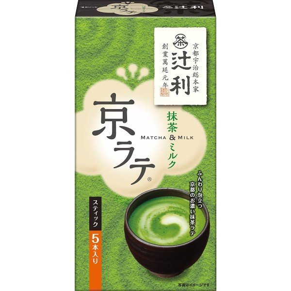 Kyoto Tsujiri  Matcha Milk Green Tea Latte