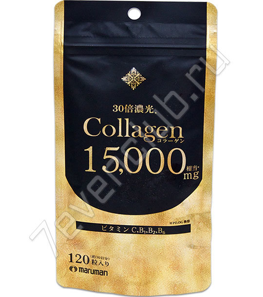 Maruman Collagen 15000мг (в капсулах на 30 дней)